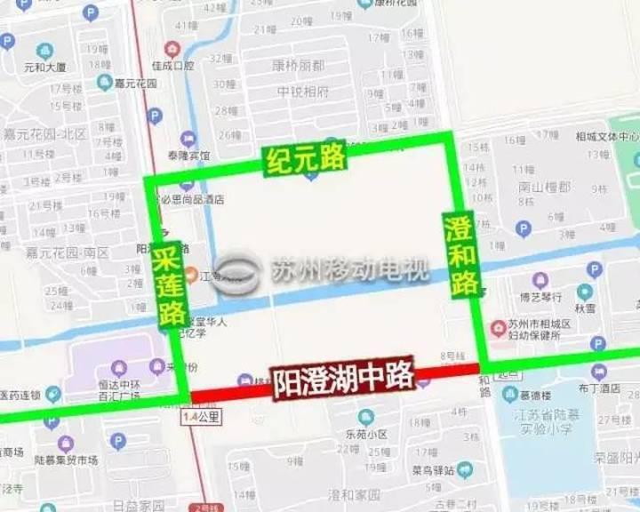 速扩散!轨交施工,相城部分道路封闭、公交线路调整