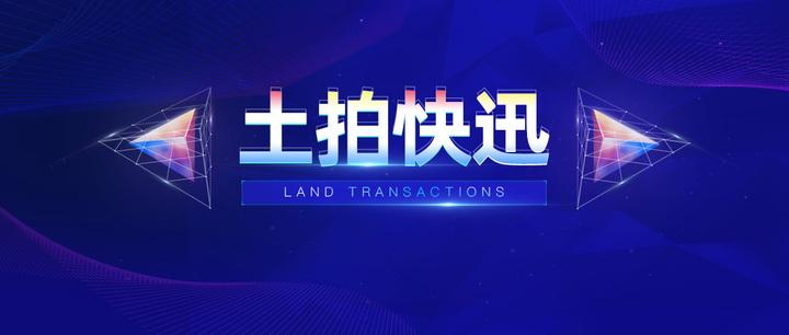 土拍快讯|电建地产斥资逾18亿元!摘得三马13万余方优质土地