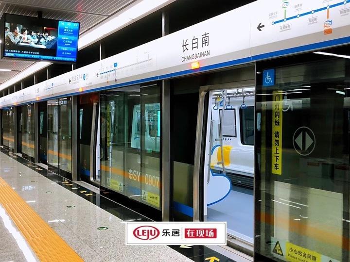 """沈阳地铁将开通""""考生通道"""" 中、高考生可免费乘坐地铁"""