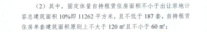15100元/㎡+24%!德商+电建联合体竞得成华理工大旁宗地
