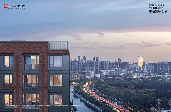2021北京新春置业必看刚需榜:首付105万,入住西五环