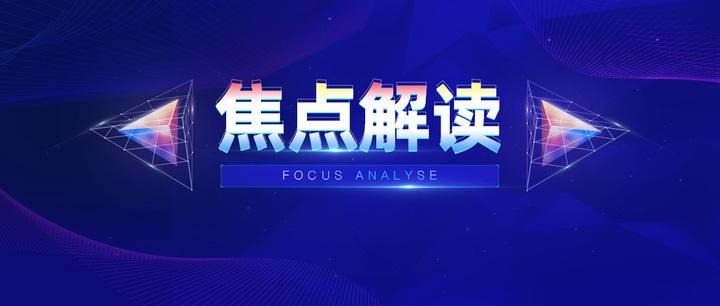 贵州省春节文旅市场平稳 游客出游热情高涨