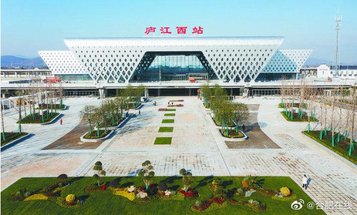 《【杏耀登陆注册】总规模11.2万方!合安高铁庐江西站即将投入运营》
