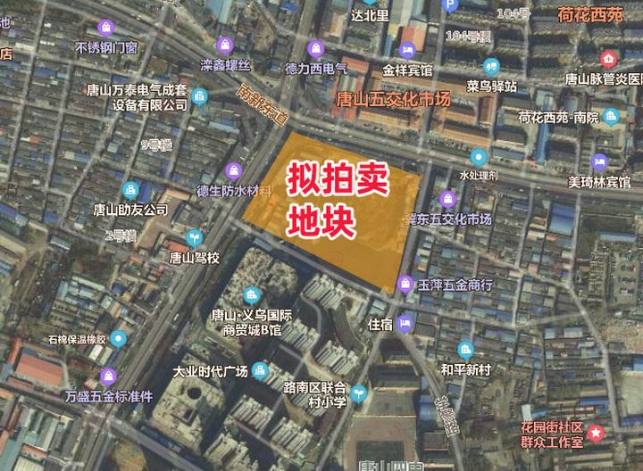 土拍预告:5月28日路南2宗住宅地将公开拍卖