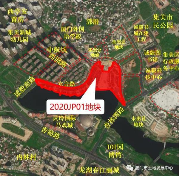 土拍快讯|厦门万舜文化以2.81亿元竞得集美区2020JP01商业用地