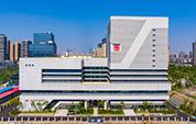 [湖北]武汉市档案馆及公积金中心