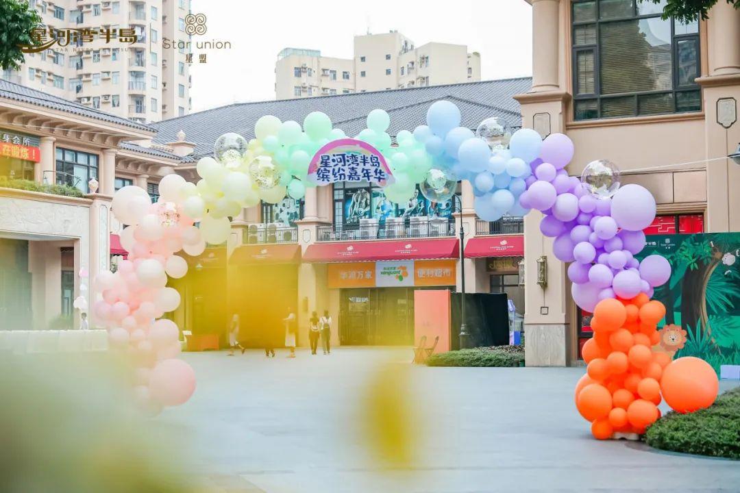 三位一体焕新社区商业街,星河湾美好生活再升级