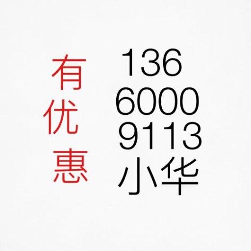 乐粉_2020112***