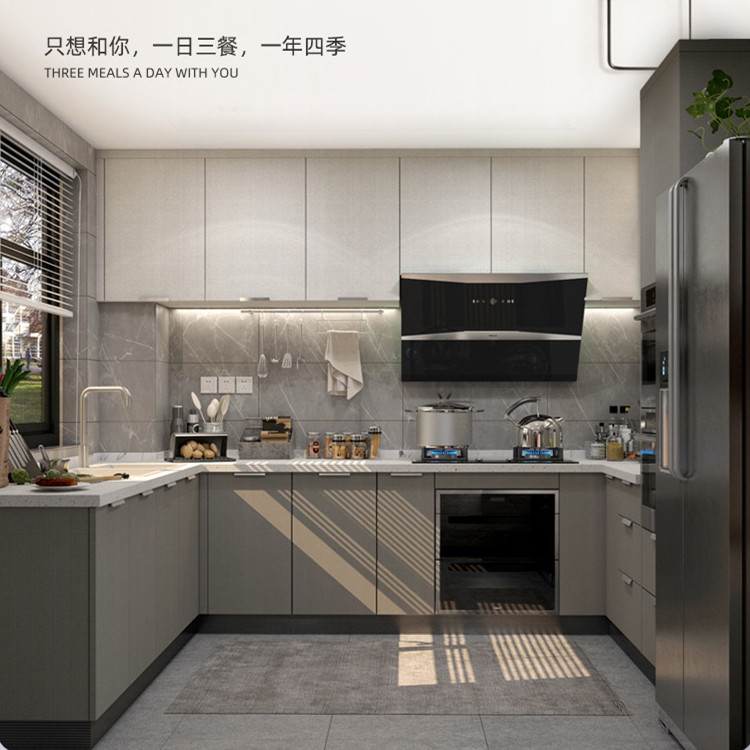 金牌厨柜-枫之木语