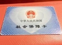 黑龙江省启用新版《药品目录》 新增119种可报销药品