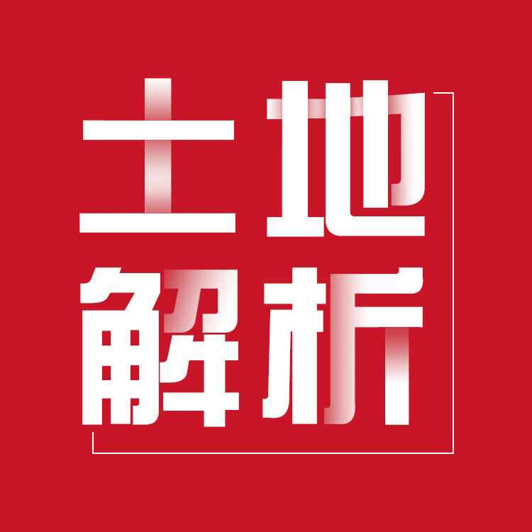 楼面价4659元/平+6800平配建 金榜3.7亿夺长泰一中旁地块!