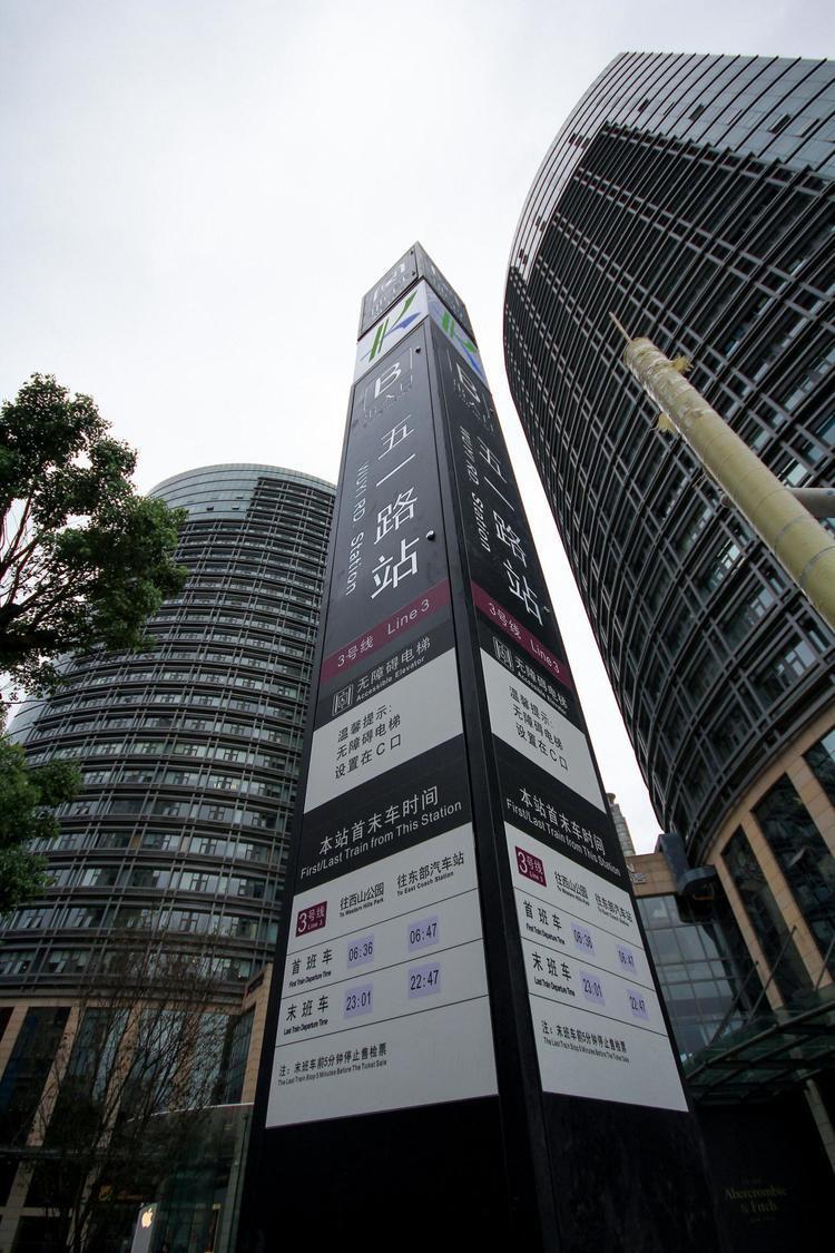 东莞楼市新政详解:首次对二手房限购