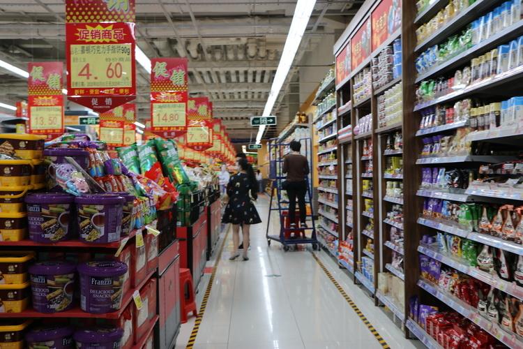 云南7家省级行业协会联合倡议:春节保供稳价优服务