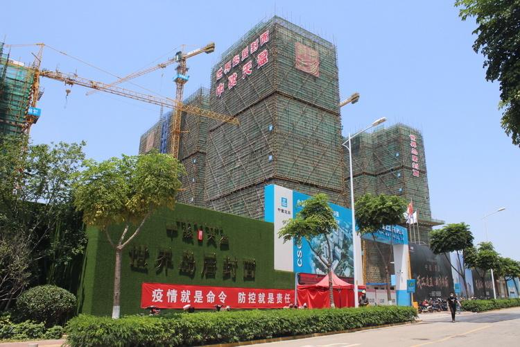 上海房屋管理局:正积极研究进一步完善认筹规则等相关政策