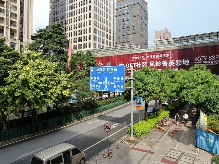 市城管部门全力提升建筑工地精细化管理水平