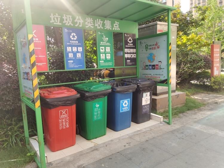 哈尔滨市生活垃圾分类处置体系基本建立