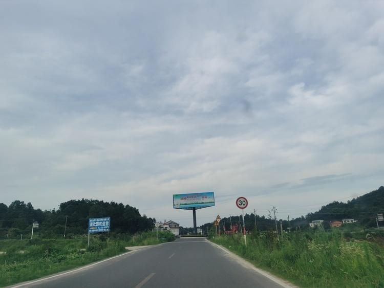 鲁南经济圈再添高速大通道 枣菏高速正式通车运营