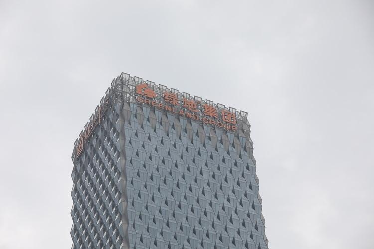 35.76亿元收购66%股权 绿地控股参与广西建工混改