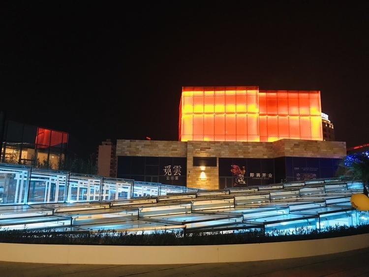 宝龙地产首9月销售额升两成 至543.23亿元