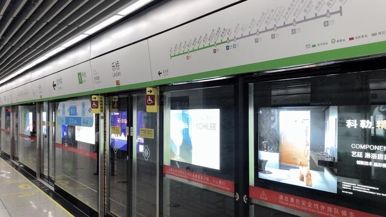 即将开工建设!济南经十路4号地铁线有变化