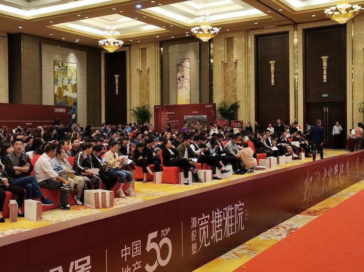 提供虚假失实购房报名资料 杭州7户家庭被通报处理