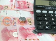 报告:增速显著回落 上半年中国涉房贷款现压降趋势