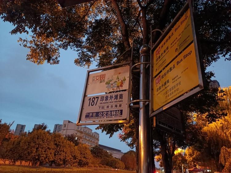 武汉公布3种公交地铁换乘优惠方案