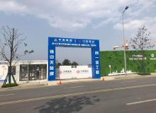 新一线城市居住报告:杭州买房负担重 长沙压力小