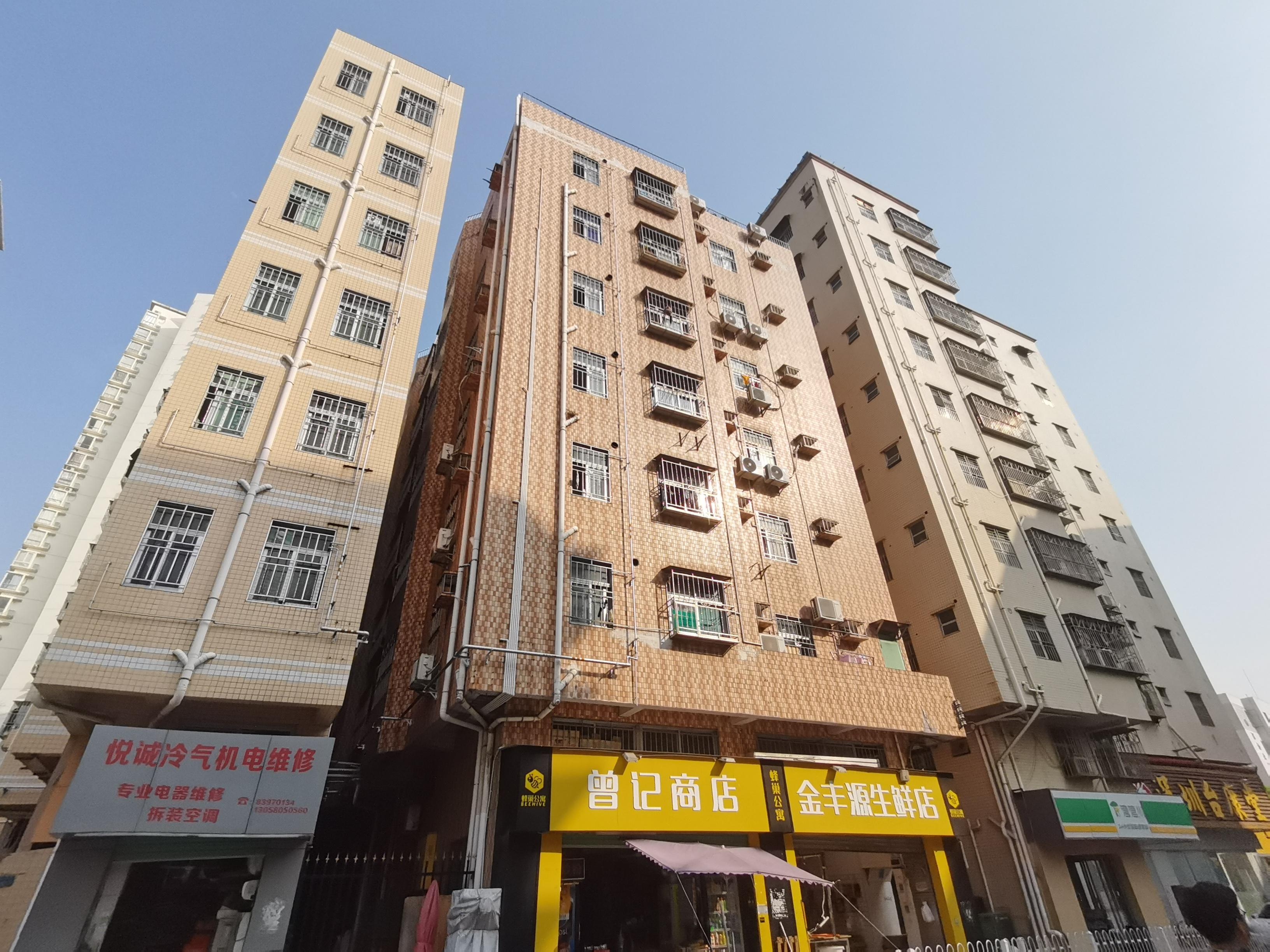 """北京严查""""经营贷""""流入楼市,发现3.4亿涉嫌违规贷款"""
