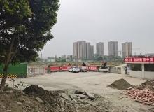 挂牌丨青龙五指山村零售商业用地挂牌出让 起始价240万元