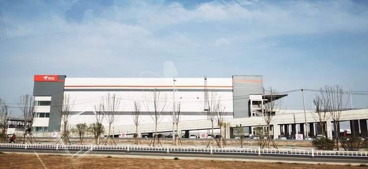 推动内蒙古新华文化物流基地项目加快建设