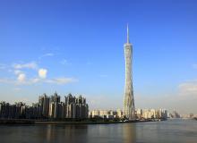 广州荔湾落实人才绿卡制度:每年在本区创业或工作需超6个月