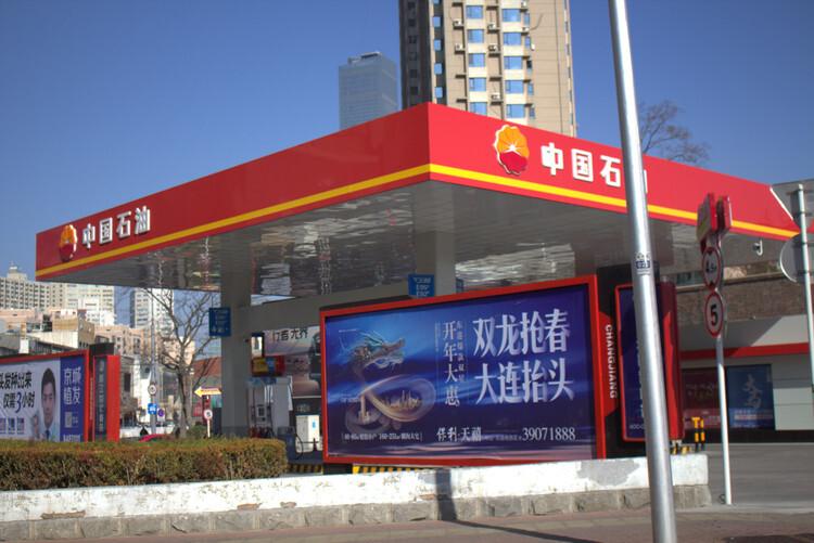 """成品油价迎""""第九涨"""" 哈尔滨市92号汽油每升涨0.19元"""