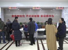 杭州会跟进「限售」吗?官方:实时予以考虑