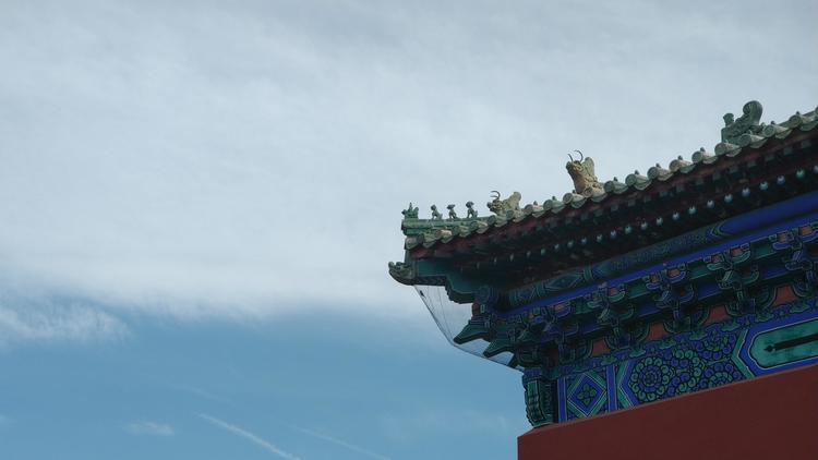 平谷世界休闲大会即将开幕 金海湖国际会展中心正式投运