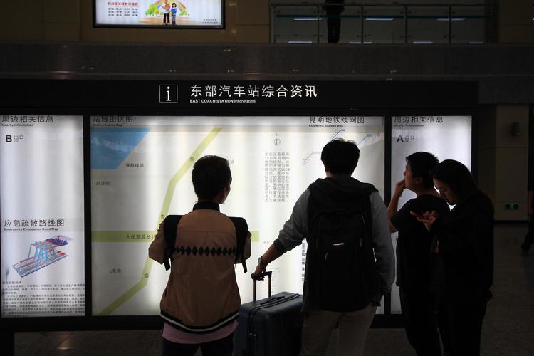 地铁20号线将成深圳首条无人驾驶线路