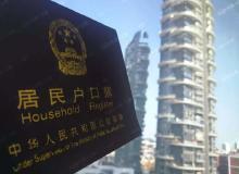 厦门:加快发展保障性租赁住房,这些群体或受益