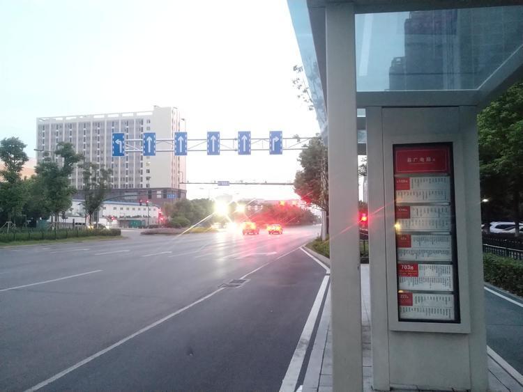 投资12亿元 长春国际汽车城新能源汽车产业园项目开工
