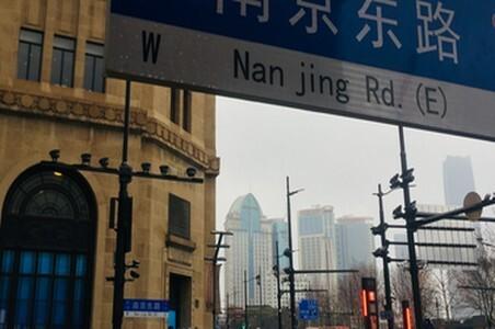 """上海第二批集中供地新增""""随机""""规则,未来每平方米将低至5.05万"""
