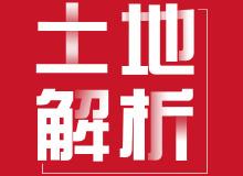 2019年全国50大城市卖地首超4万亿 杭州大幅度领跑