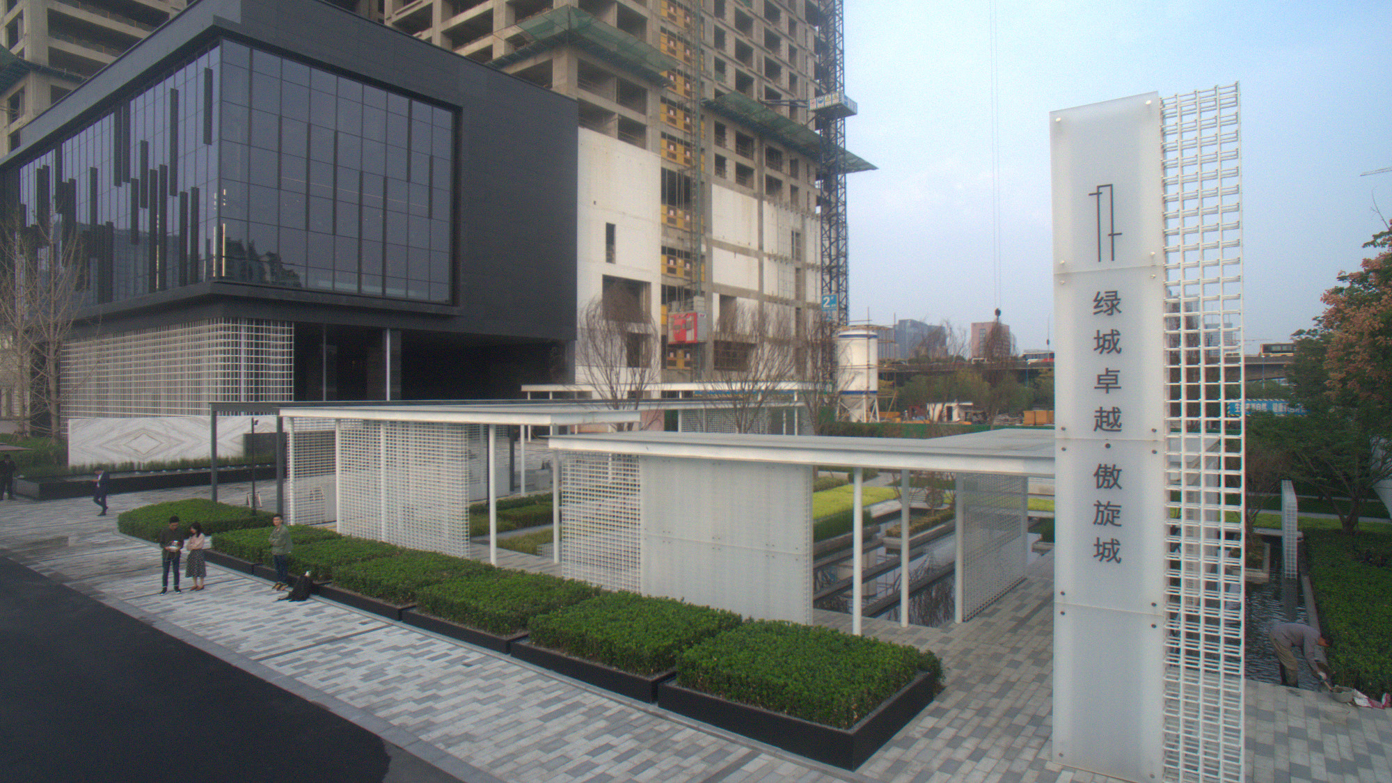 重启规模化 绿城中国冲击5000亿