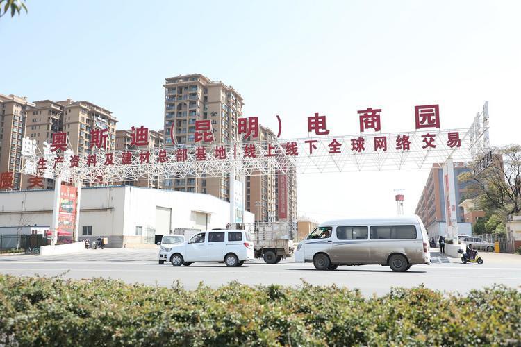 哈尔滨市拟出台若干措施加快产业园区高质量发展