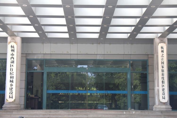 《上海市发展公共租赁住房的实施意见》政策解读