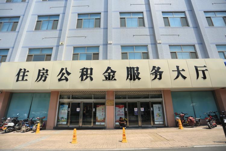 深圳新规:公积金可支付住房物业服务费