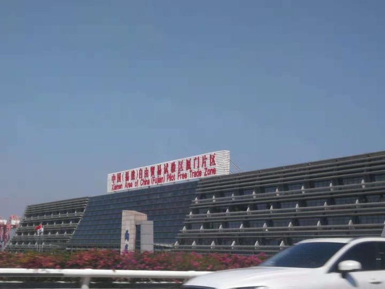 哈尔滨片区推出市场主体住所登记申报承诺制