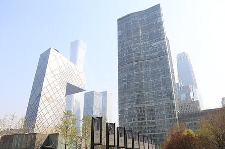 北京:企业可申请在6月30日前缓缴住房公积金