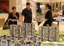 """广州海珠住建局:不得以捆绑搭售或""""双合同""""价外加价"""