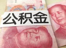 秦皇岛组合贷官宣!政策背后的深意你读懂了吗?
