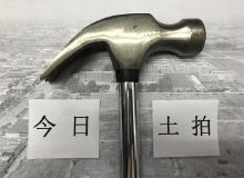 """深圳供地新政""""精雕细琢"""",全方位降房价"""