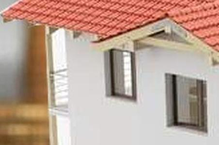 房价指数明显收缩,四季度下行幅度或减缓